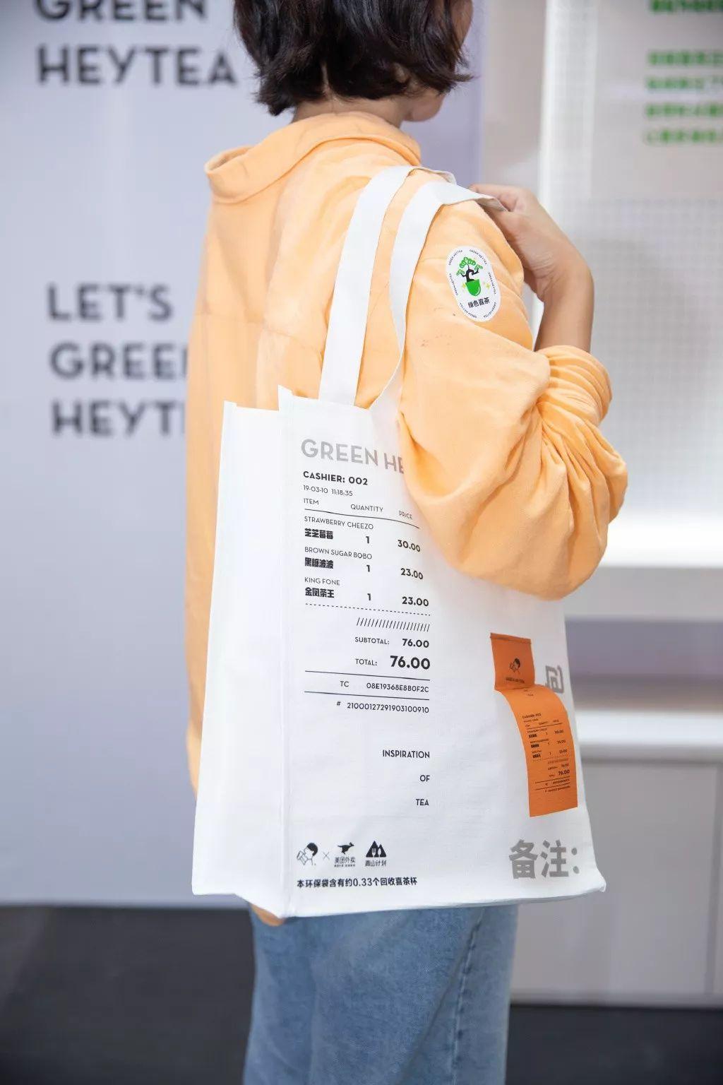 美团外卖联合喜茶卖起环保袋,开始贩卖生活方式了?