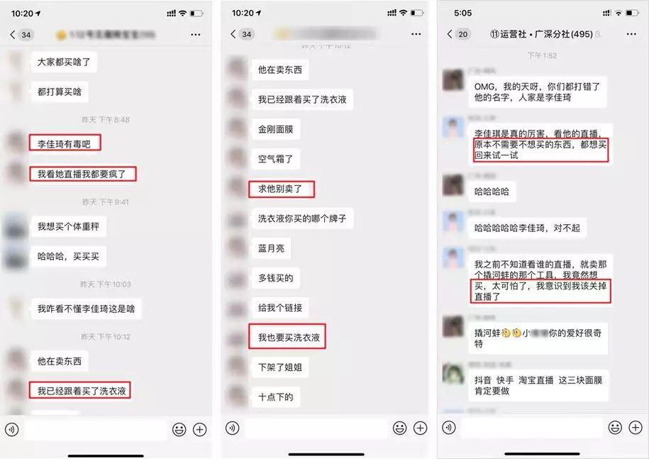 """从李佳琦到李子柒,2019年""""十大网红""""你错过了几个?"""