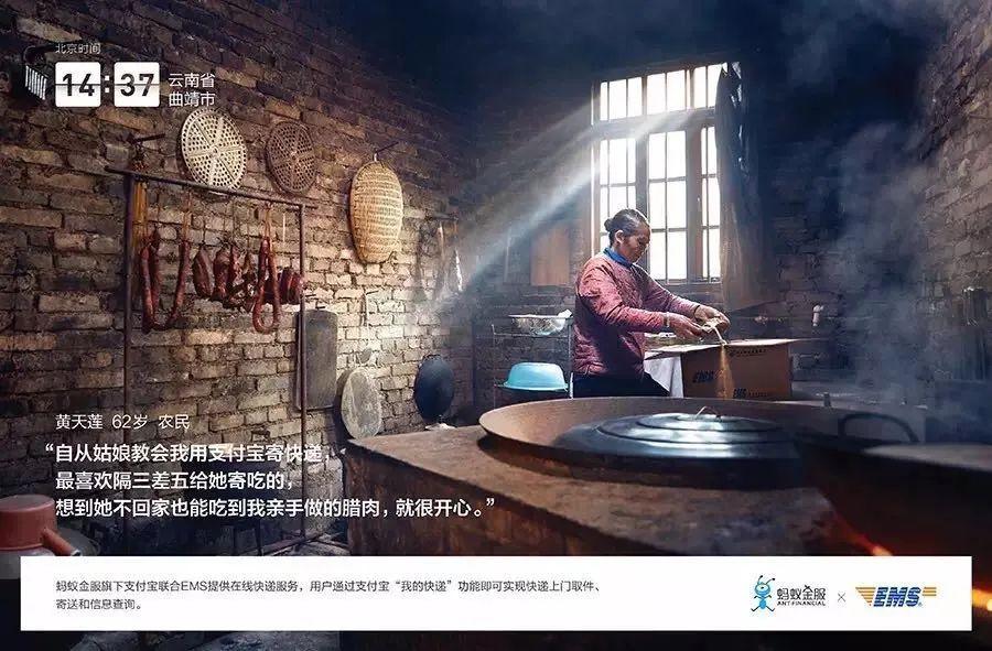 支付宝、江小白、方太这些品牌,是如何以故事文案取胜的?