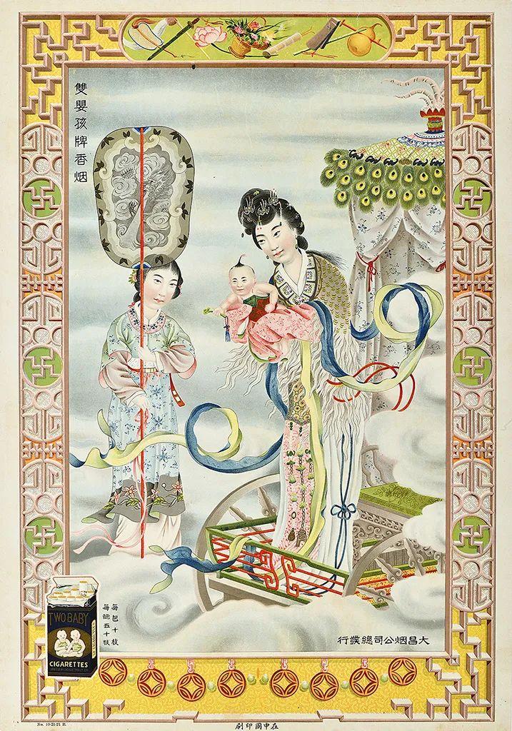 通过近现代海报设计变化,看中国经济变迁