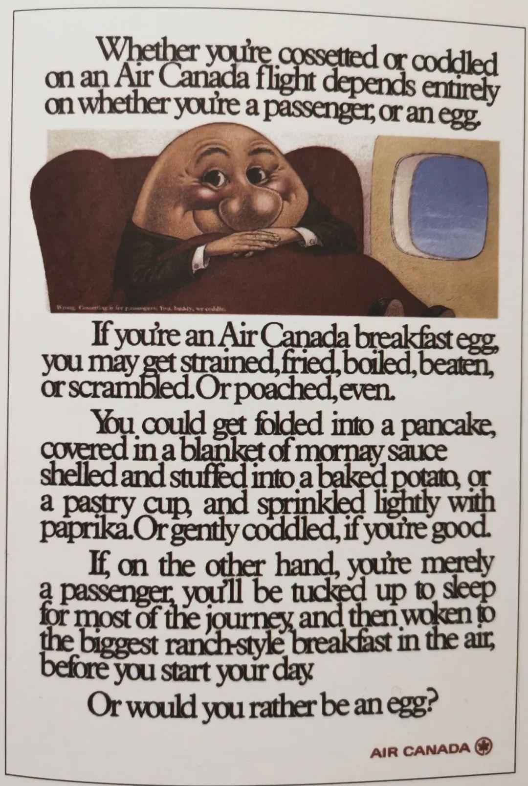 特殊时期航空公司业绩不好,该如何推广?