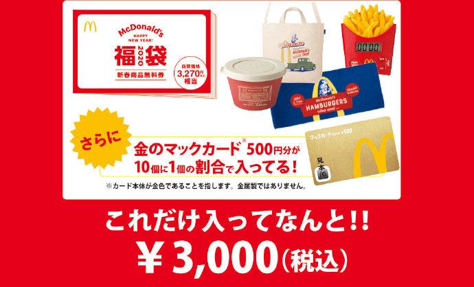以生活方式为名,日本niko and ...究竟是什么神仙品牌?