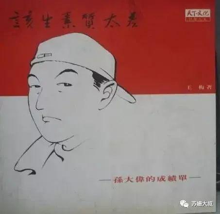 黄金岁月诞生的华文广告四教父