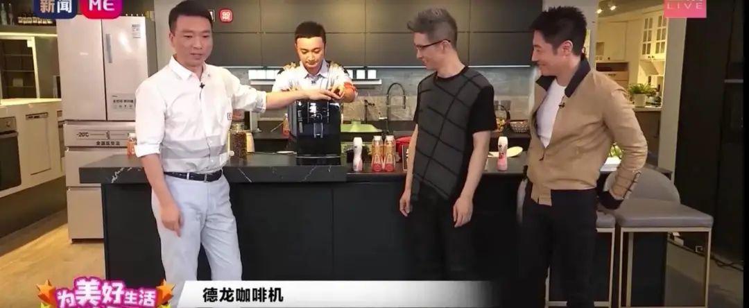 撒贝宁、朱广权、康辉…央视Boys直播卖货5个亿,金句和段子齐飞!